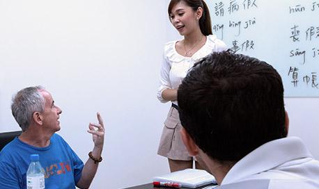 TMI CHINESE - Chinese school in Taipei. Study mandarin chinese in Taipei, Taiwan, Asia.