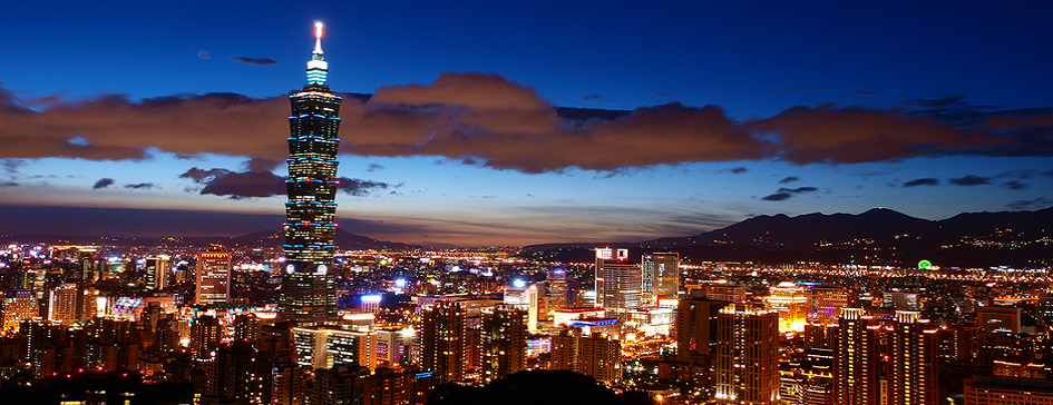 Have you Planned your trip to Taiwan for summer 2014?
