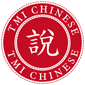 Taiwan Mandarin Institute Taipei – Learn Chinese in Taiwan | Christmas Class Schedule
