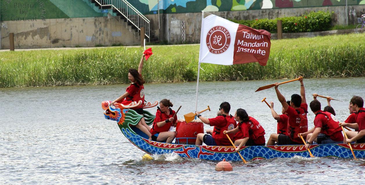 Dragon boat festival Taiwan. TMI chinese the chinese mandarin school in Taipei, Taiwan, Asia.
