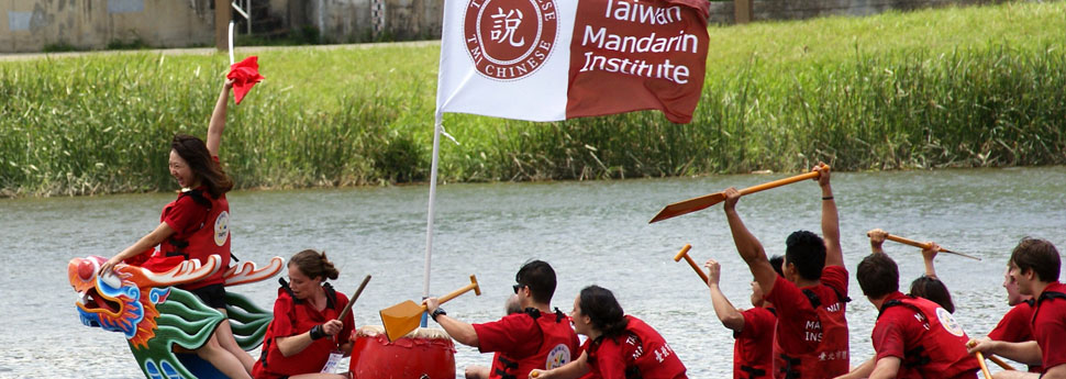 TMI  wins Dragon Boat race