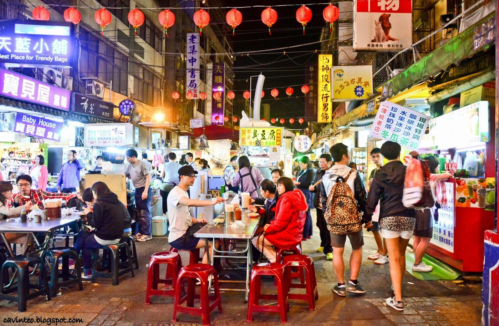 Taiwan Mandarin Institute TaipeiRaohe Street Night Market - Taiwan ...