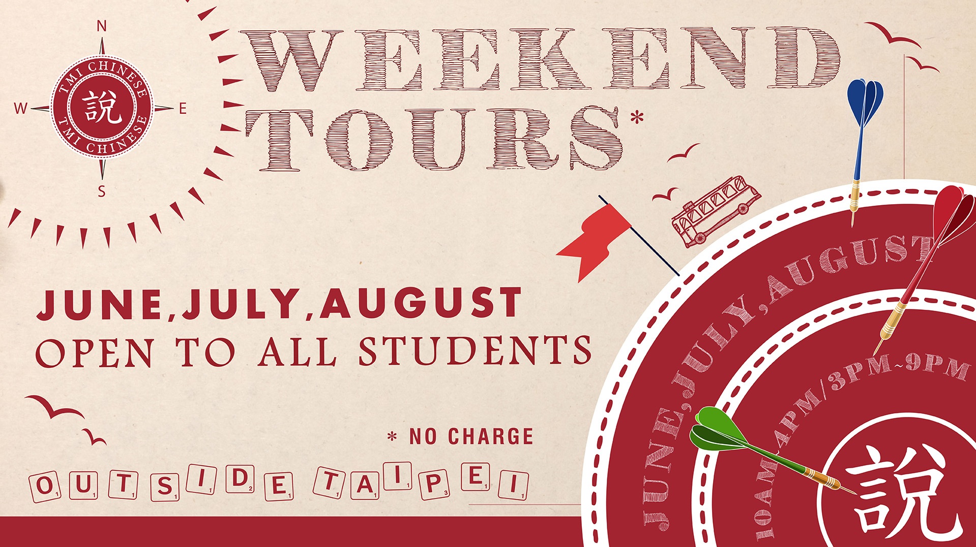 Weekend Half Day Tours- June, July & August for All TMI Students
