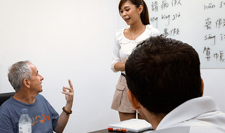 TMI CHINESE - Chinese school in Taipei. Study mandarin chinese in Taipei, Taiwan, Asia. Learn Mandarin Chinese in China, Taiwan. Intensive Course.