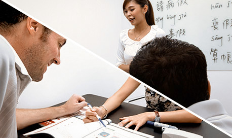 TMI CHINESE - Chinese school in Taipei. Study mandarin chinese in Taipei, Taiwan, Asia. Learn Mandarin Chinese in China, Taiwan.