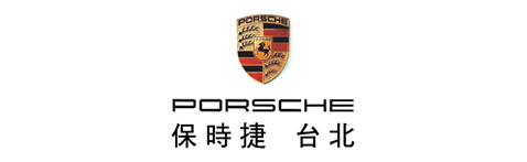 corporate_clients_learn_chinese_porsche_taiwan