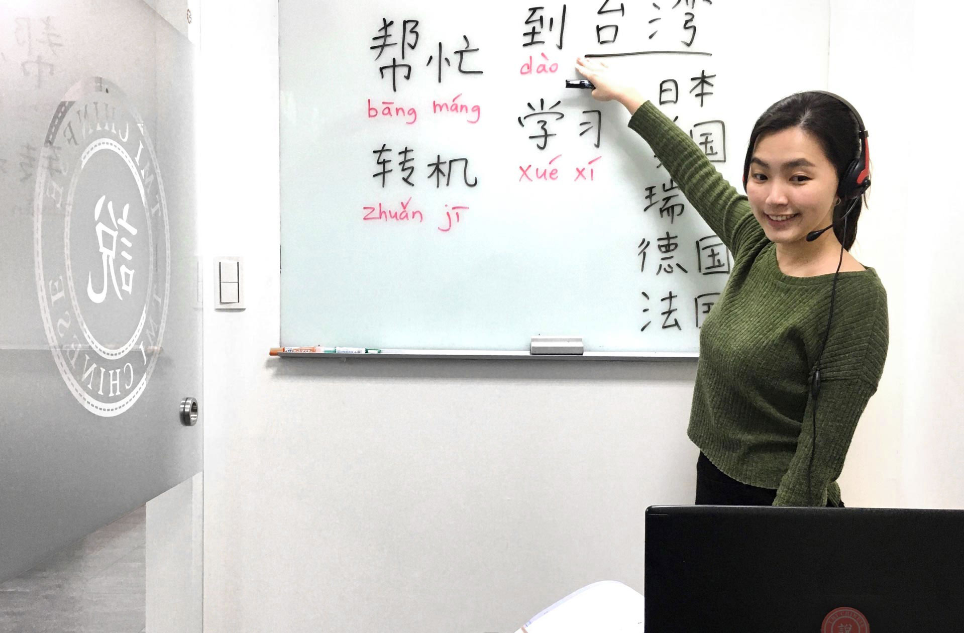 Online Live Distance Mandarin Courses