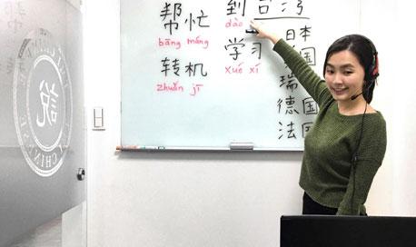 Online Mandarin Chinese Classes